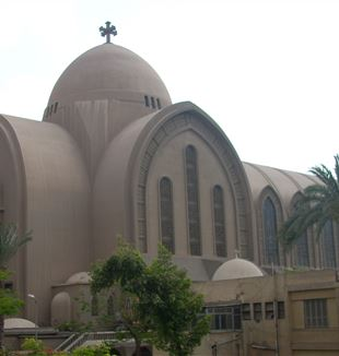 Coptic Orthodox Cathedral