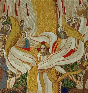 Descent into Hell and Resurrection by Marko Ivan Rupnik and Centro Aletti artists via Wikimedia Commons