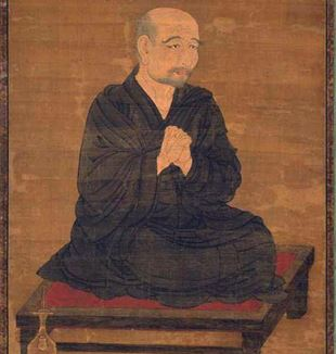Portrait of a Japanese Buddhist Monk by Unkown Artist via Wikimedia Commons