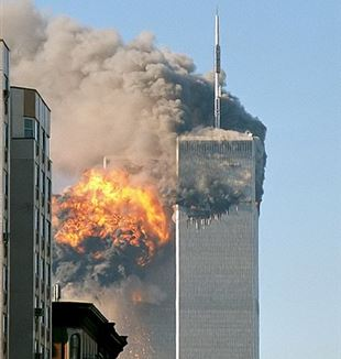 North face south tower after plane strike. Wikimedia Commons