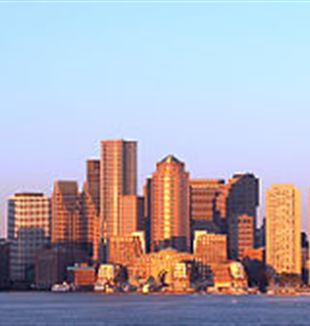 Boston Skyline By Y.Sawa via Wikimedia Commons