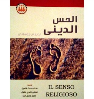 """The Religious Sense"" by Luigi Giussani. Arabic translation."