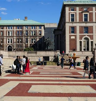 Columbia University Campus. Creative Commons CC0