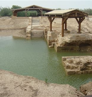 The Supposed Location where John baptized Jesus Christ East of the River Jordan. Wikimedia Commons