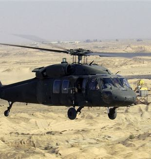 A Blackhawk Helicopter. Wikimedia Commons