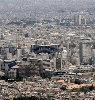 Damascus, Syria. Wikimedia Commons