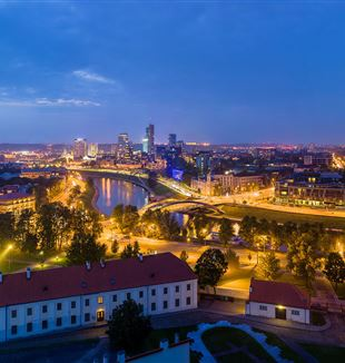 Vilnius, Lithuania. Wikimedia Commons