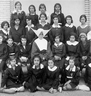 Catholic School Class Photo. Wikimedia Commons