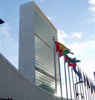 The United Nations. Wikimedia Commons