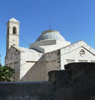 Lazarus Church in Bethany, Palestine. Wikimedia Commons