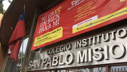 The entrance to the Colegio San Pablo Misionero di San Bernardo