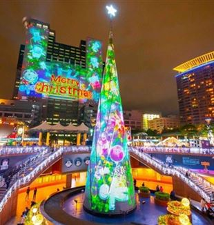 Christmas lights in Taipei (Photo: New Taipe Government)
