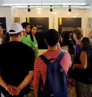 The exhibition about Job at Rio Encontros (Photo by Rodrigo Canellas)
